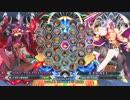 【五井チャリ】0703BBCF 船長(9) VS ゼクソ(AZ)pu