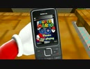 SM64- Mario VS Pokemon GO