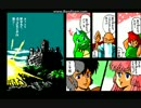 キングスナイト・スペシャル ED