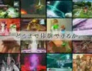 PHANTASY STAR UNIVERSE TVCM特集