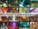 PHANTASY STAR UNIVERSE TVCM特集