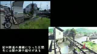 【日本の夏】原付で和歌山まで聖地巡礼ツーリング【AIRの夏】