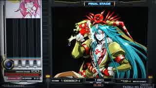 【beatmania IIDX】 Χ (SPA) 【copula】 ※手元付き