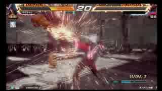ペイちゃんの鉄拳7FR Part11(風間仁vs豪鬼)