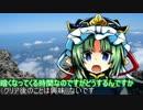 【クトゥルフ神話TRPG】××は注文が多い・事後