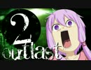 【OUTLAST】ゆかりん精神病院で精神崩壊 #02【VOICEROID+実況】