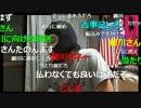 20160721 暗黒放送 来週までに45万円必要になった放送 ①