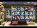 オーク勇者の挑戦状・500討伐・イベユニ金~黒+ガチャ白3、黒2 thumbnail