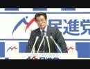 岡田代表、JDに猥褻な行為をした鳥越俊太郎を擁護