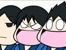 【手描きHQ!!】タミフルかきくトリオ【+他】 thumbnail