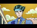 ジョジョの奇妙な冒険 ダイヤモンドは砕けない 第17話「岸辺露伴の冒険」 thumbnail