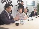 3/3【討論!】武力紛争勃発!自覚なき日本[桜H28/7/23]
