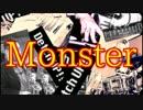 Monster【怪物くん実写版】を演奏してみた