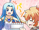 「ぐらぶるちゃんねるっ!」#48 マホウのケーキ編