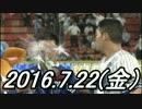 プロ野球2016 今日のホームラン 2016.7.22