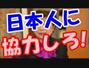 小池百合子さん〇〇予告でマスコミが犯人一瞬でわからせる神報道!