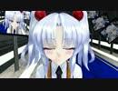 【MMD】ルリルリが可愛い過ぎて目が離せない
