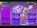 【シエナお試し】聖霊救出 神級☆3【スキル発動後放置】