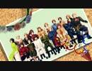 【APヘタリアMMD】愛言葉Ⅱ