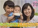 【なつ・まゆ】生まれて11ヶ月、赤ちゃんはどうなる?◇なっちゃんち まゆちゃんち #76[桜H28/7/25]