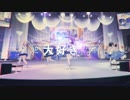【MLE3】M@GIC☆ Funkot Remix【アンコール】