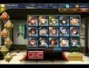 【千年戦争アイギス】オーク勇者の挑戦状 神級 500討伐 (覚醒王子) thumbnail