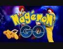 【ドナルド】Nagemon Go
