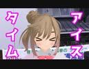 【さとうささら車載】 梅雨の合間に栃木県  【前編】