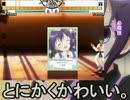 【MUGEN】リゼ(Chaos仕様)がMUGENに参戦!