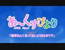 【PSO2】あーくすびより【結月ゆかり+α茶番】ep. 2