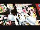 【MMD刀剣乱舞】 おいでませ極楽浄土 【鶴丸リレー】