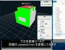 HSP3.4 hgimg4向け.mqo→.gpb変換 α2版