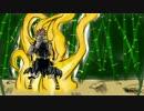 【妖精幻想伝】 滅竜魔導士達が幻想入り 8話