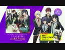 【8月17日発売】ACTORS - Extra Edition 6 - [汐・郁・穂・影虎]【全曲XFD】