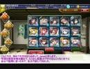 オーク勇者の挑戦状 500討伐 イベユニ+魔水晶交換+配布+覚醒王子 thumbnail