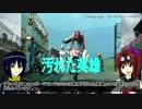 第34位:【NSR250R】宮城県までツーリング&走行会 thumbnail