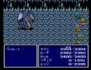 FF4 ファイナルファンタジー4 ボス&イベントバトル part.18