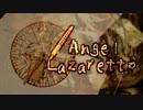 (Oliver) Angel Lazaretto (Vocaloid Original)