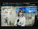 多数決ドラマ】第三弾「キノの旅 the Beautiful World」(7/23)1