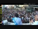 【桜井誠】駅前を埋め尽くす聴衆!だけどマック赤坂と同列【都知事選】