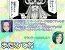 【プリキュア×遊戯王】プリキュアオールスターズDCDM part15