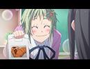 人気の「あまんちゅ!」動画 250本 -あまんちゅ! 3話 わくわくと幸せのコツのコト