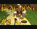 【Minecraft】RPG風アドベンチャー!Fragment実況#2【2人実況】