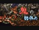 【FF6】低レベル+αで攻略していくスタイル 49【実況プレイ】