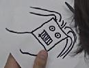 第47位:セピライブ!:3D @JOYSOUND 特別企画