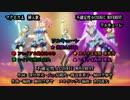 【ニコカラ】不確定性☆COSMIC MOVEMENT(off vocal)