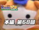 【第68回】れい&ゆいの文化放送ホームランラジオ!