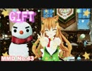 【MMD花騎士】 エノコログサ GIFT
