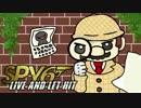 【マリオカート8】SPY6 -LIVE AND LET HIT- 1GP【tomson視点】 thumbnail