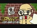 【マリオカート8】SPY6 -LIVE AND LET HIT- 2GP【tomson視点】 thumbnail